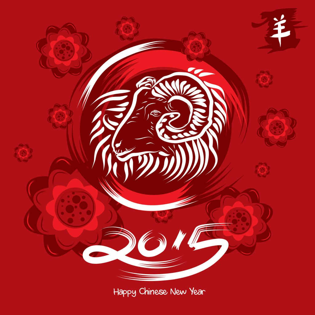2015-Chinese-New-Year Image